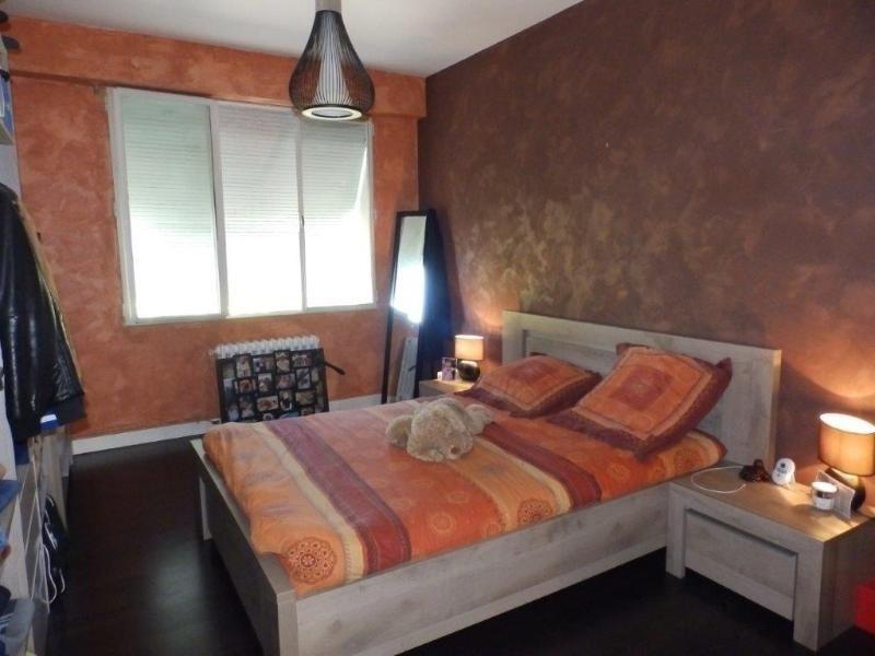 Vente appartement Moulins 93000€ - Photo 6