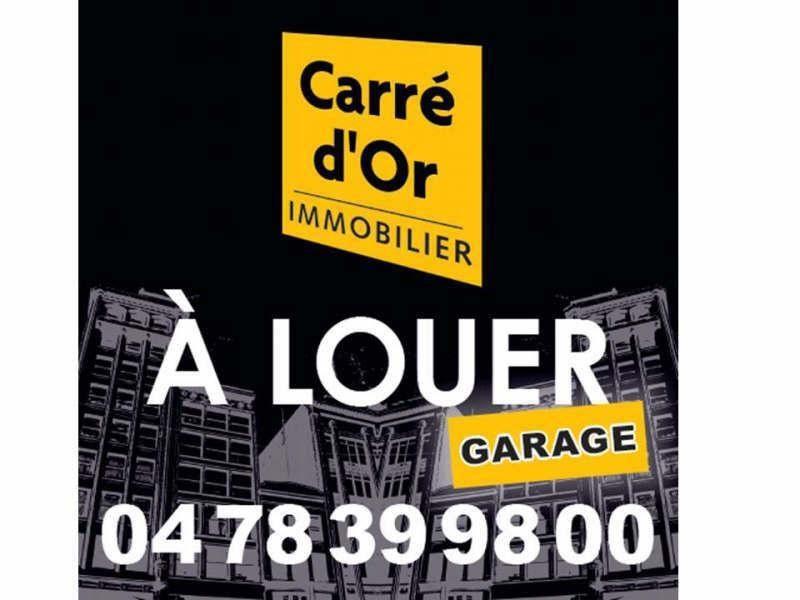 Affitto parking/auto coperto Villeurbanne 80€ CC - Fotografia 1
