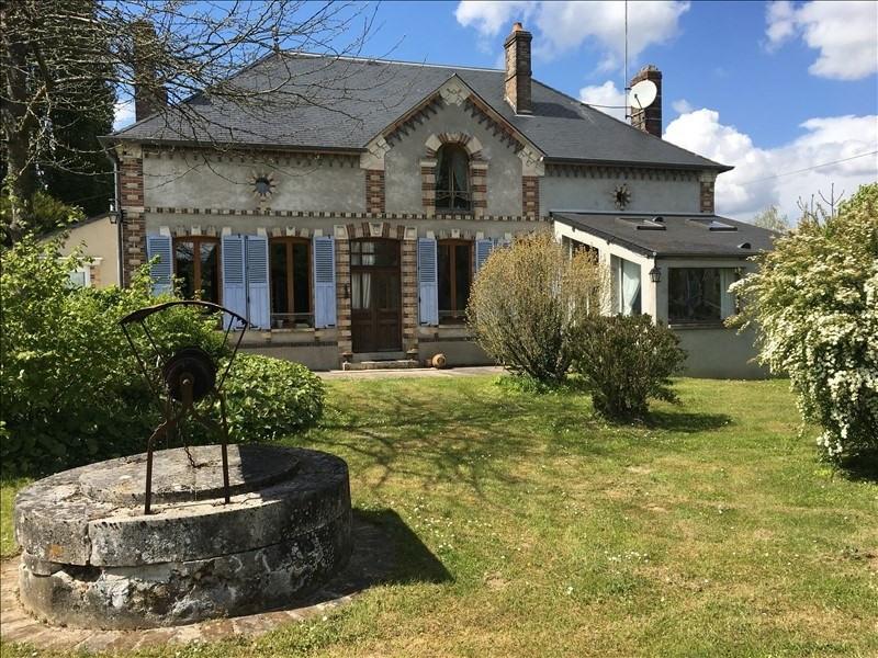 Vente maison / villa Sens 259700€ - Photo 3