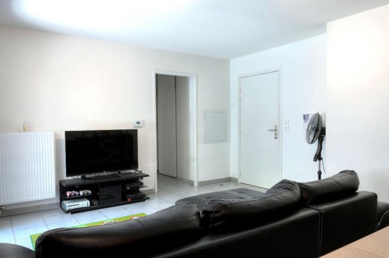 Vente appartement Blagnac 247000€ - Photo 5