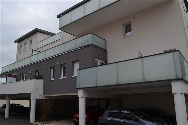 Sale apartment Montelimar 289000€ - Picture 7