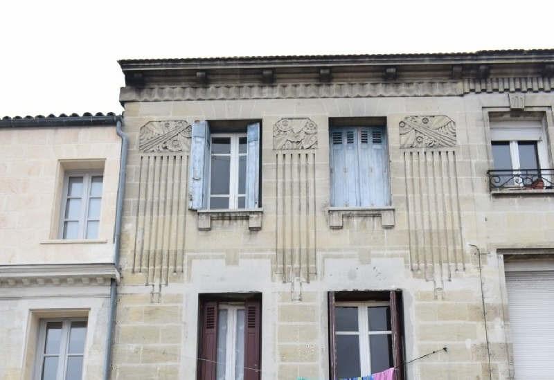 Produit d'investissement immeuble Bordeaux 735000€ - Photo 1