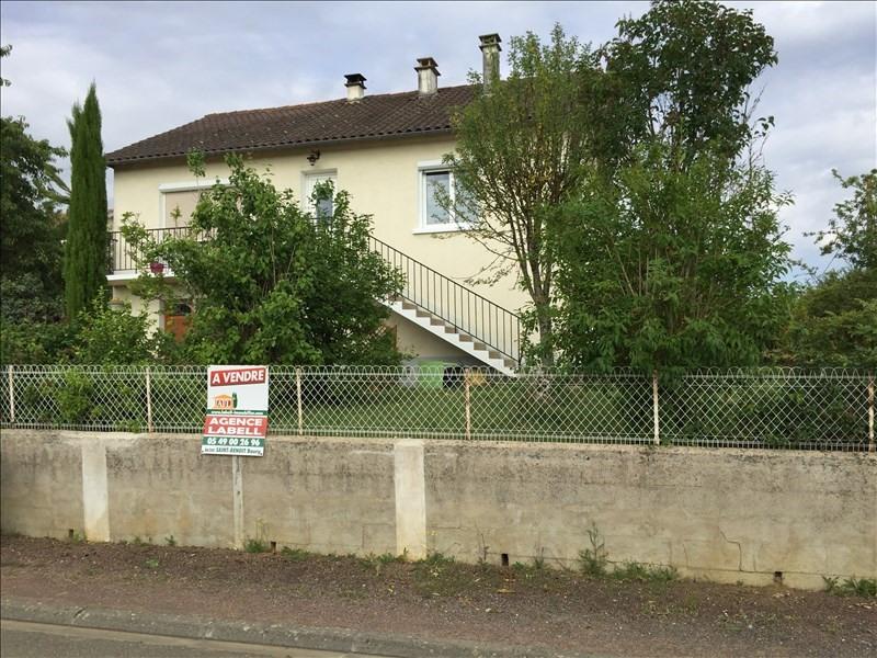 Venta  casa Smarves 164000€ - Fotografía 2