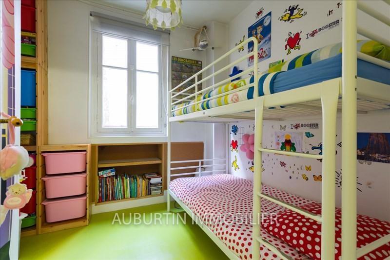 Vente appartement Paris 18ème 435000€ - Photo 5