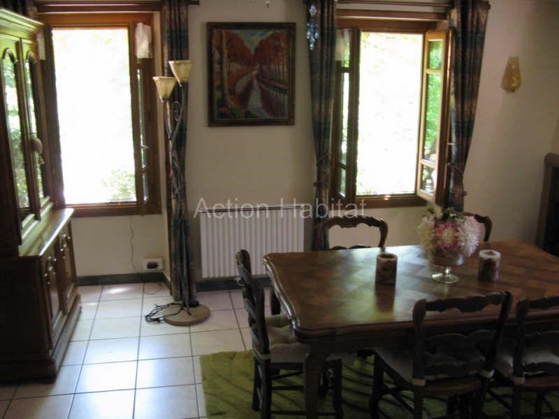 Vente maison / villa Lunac 235 000€ - Photo 4