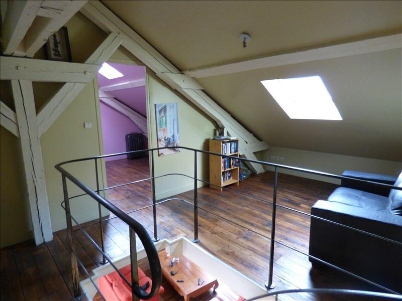 Vente appartement Moulins 230000€ - Photo 11