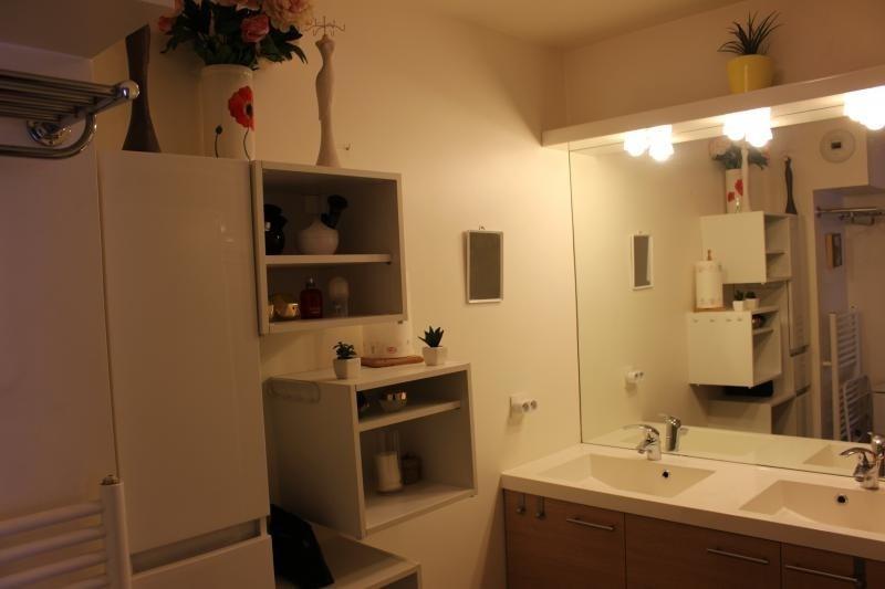 Vente appartement Gagny 250000€ - Photo 7