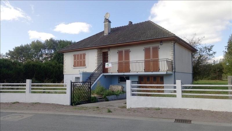 Vente maison / villa Le veurdre 74600€ - Photo 1