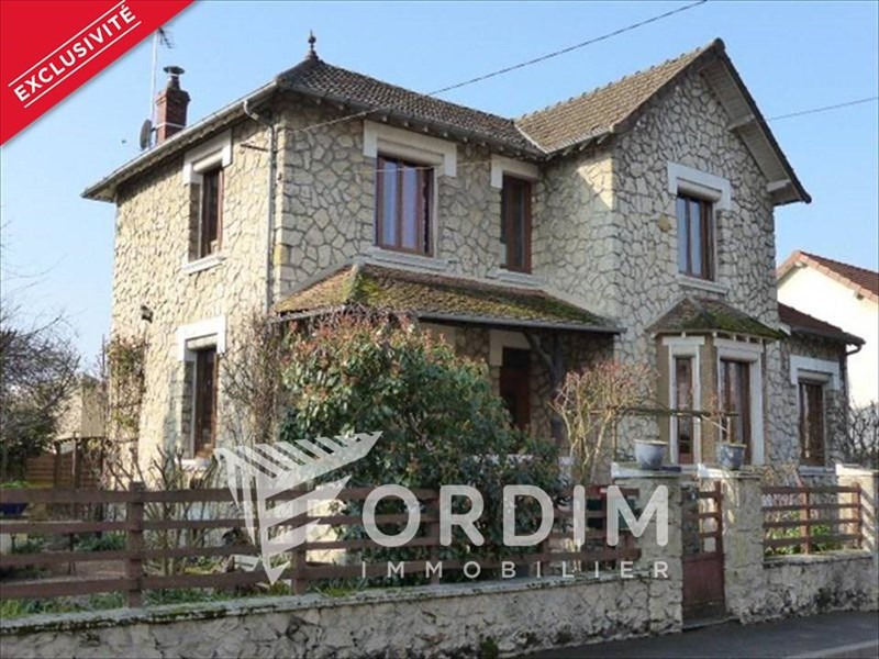 Vente maison / villa Cosne cours sur loire 179000€ - Photo 1