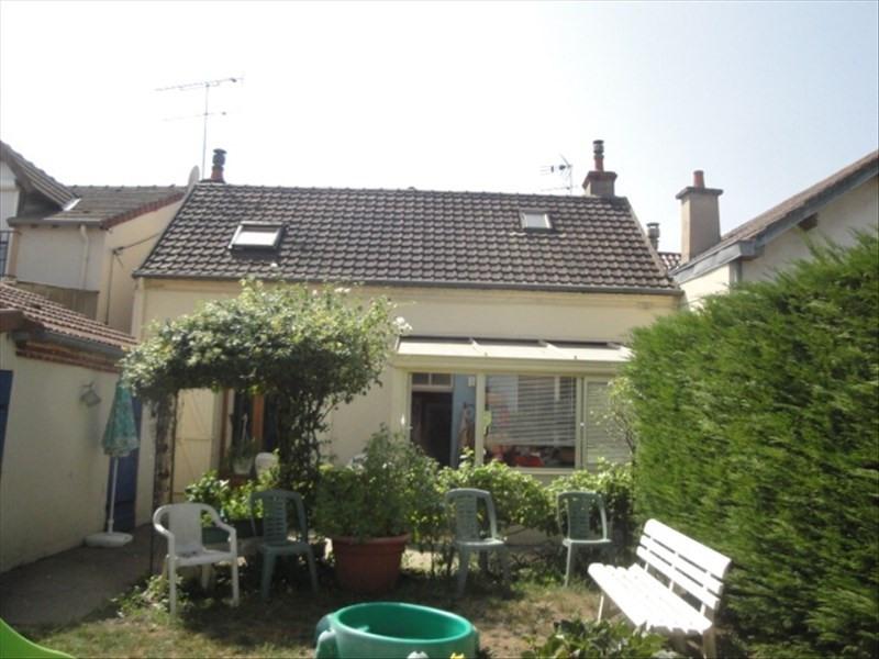 Vente maison / villa Moulins 132500€ - Photo 1