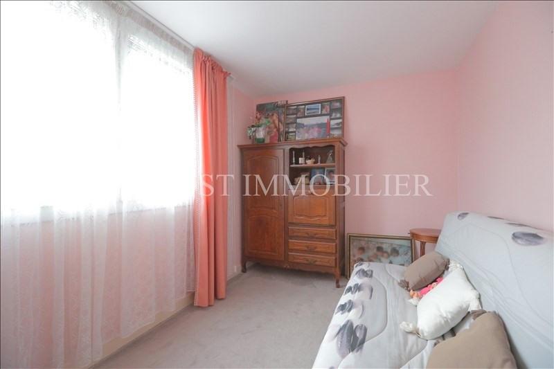 Vente appartement Gennevilliers 265000€ - Photo 4
