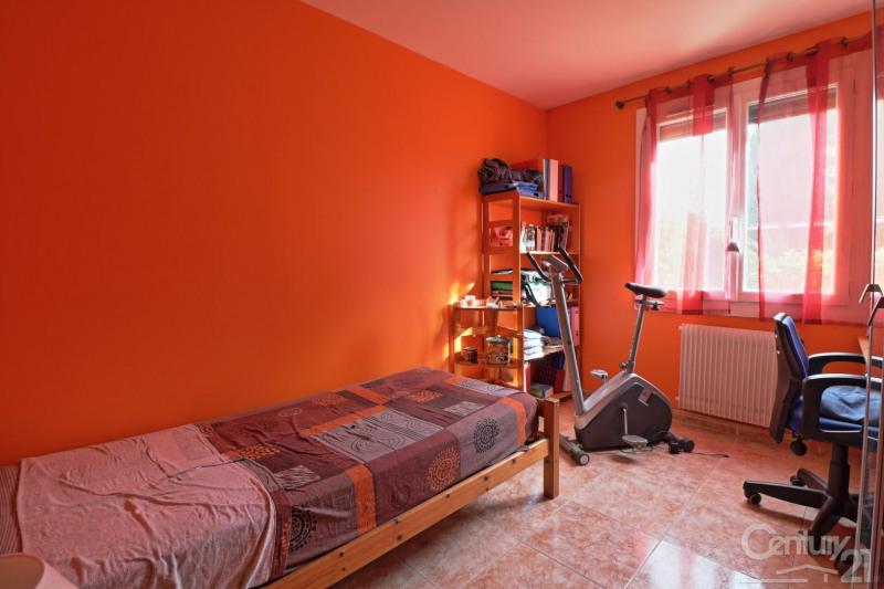 Vente maison / villa Tournefeuille 315000€ - Photo 6