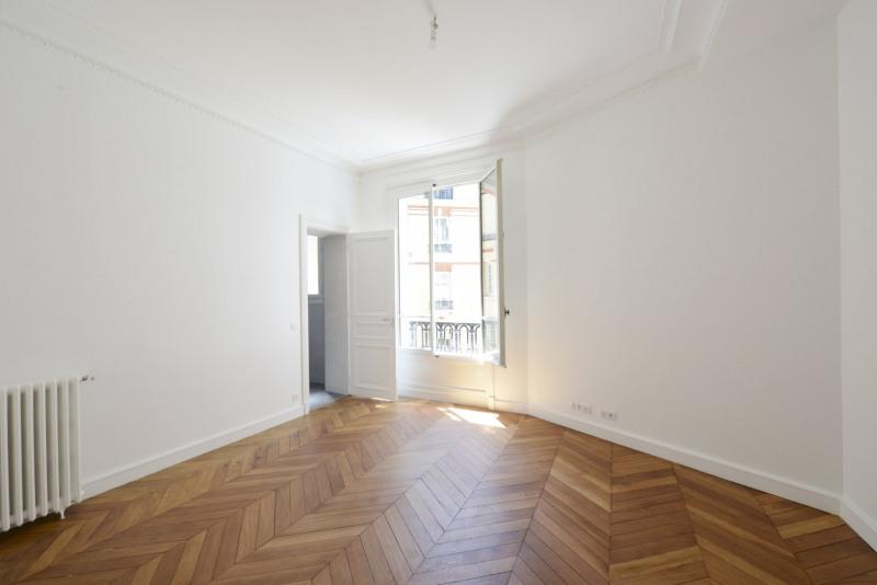 Verkoop van prestige  appartement Paris 16ème 4106000€ - Foto 4