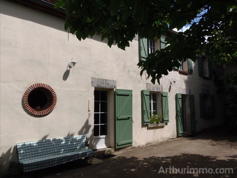 Vente maison / villa Sury en vaux 296800€ - Photo 1