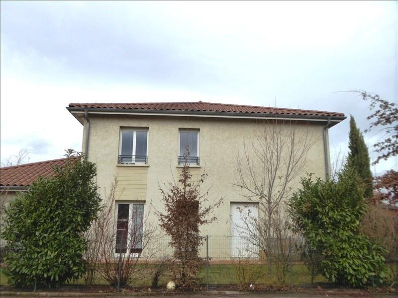 Vente maison / villa Serpaize 266000€ - Photo 3