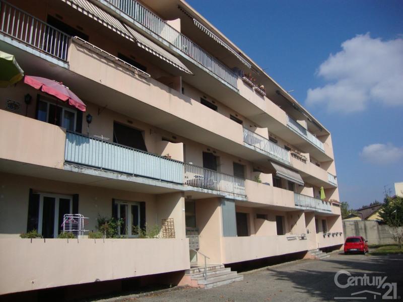 Location appartement St priest 720€ CC - Photo 2