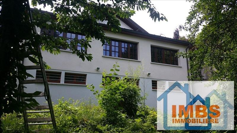 Venta  casa Mulhouse 425000€ - Fotografía 7