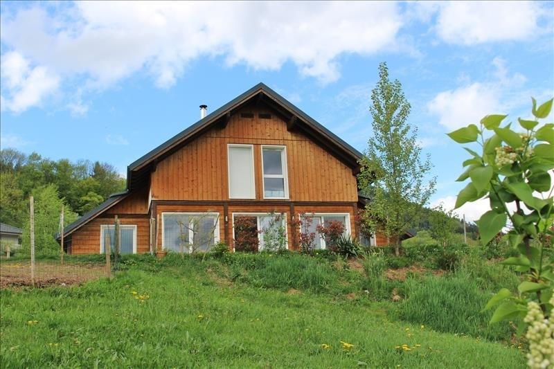 Vente maison / villa Saulxures 259350€ - Photo 1