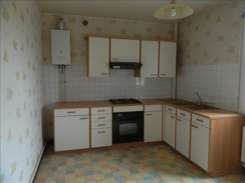 Vente appartement Varennes vauzelles 70000€ - Photo 1