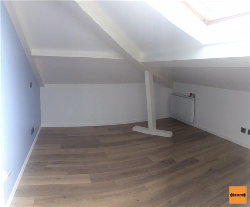出售 公寓 Le perreux sur marne 395000€ - 照片 4