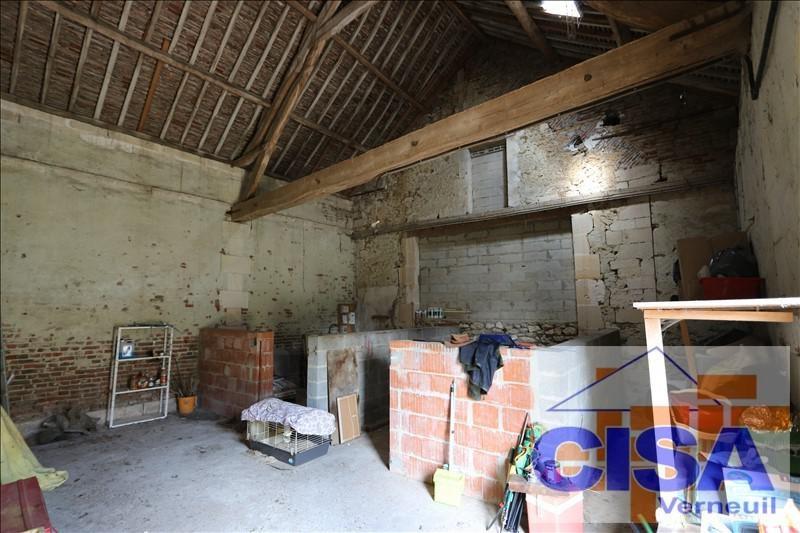 Vente maison / villa Sacy le grand 349000€ - Photo 8