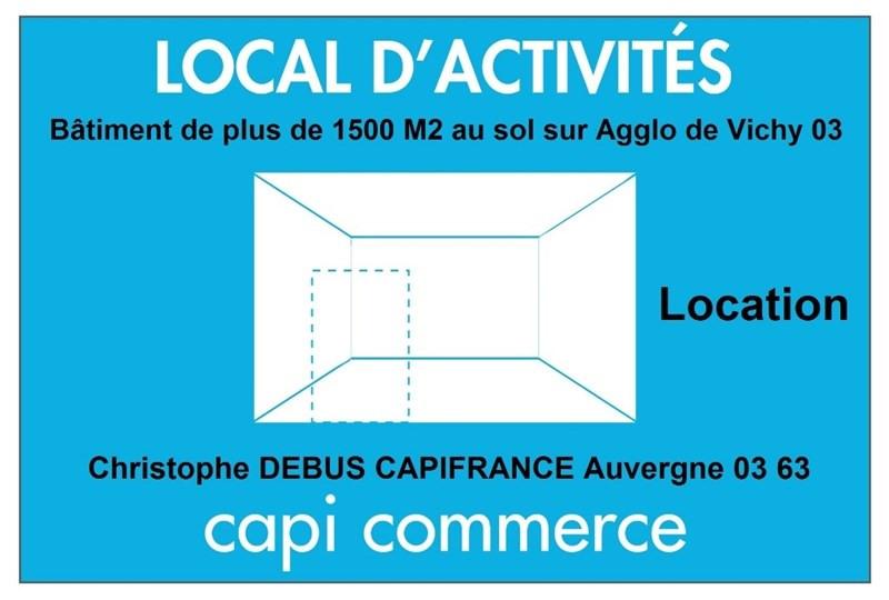 Location Local d'activités / Entrepôt Vichy 0