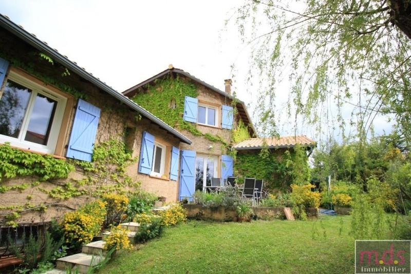 Vente de prestige maison / villa Castelmaurou 495000€ - Photo 6