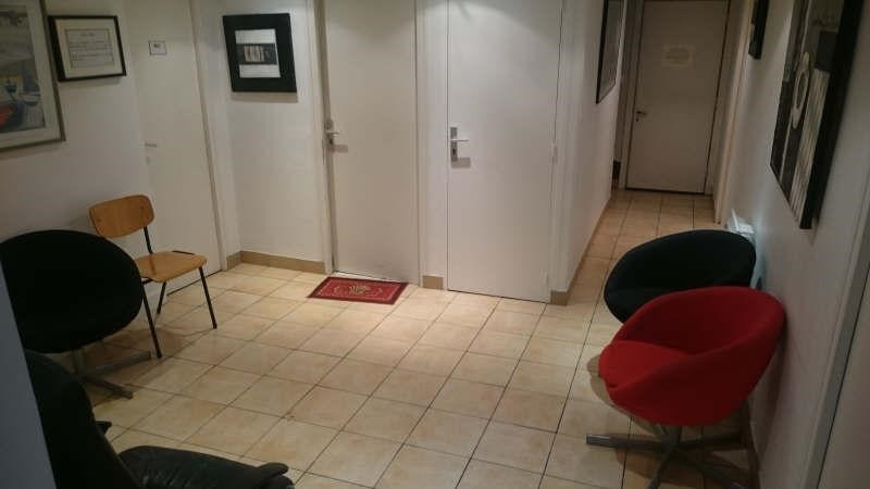 Location bureau Bobigny 350€ HT/HC - Photo 1
