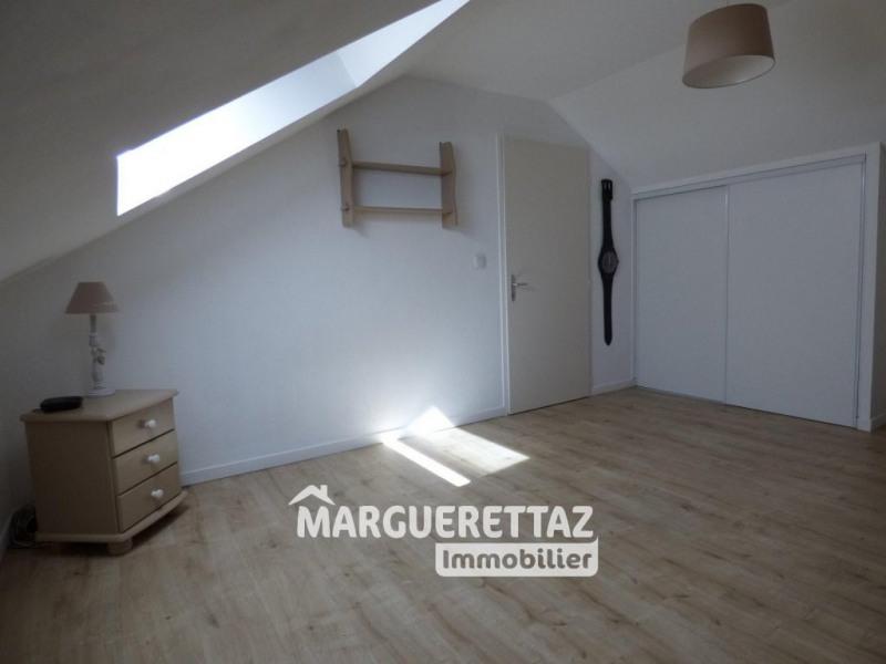 Vente appartement Bonneville 249000€ - Photo 8