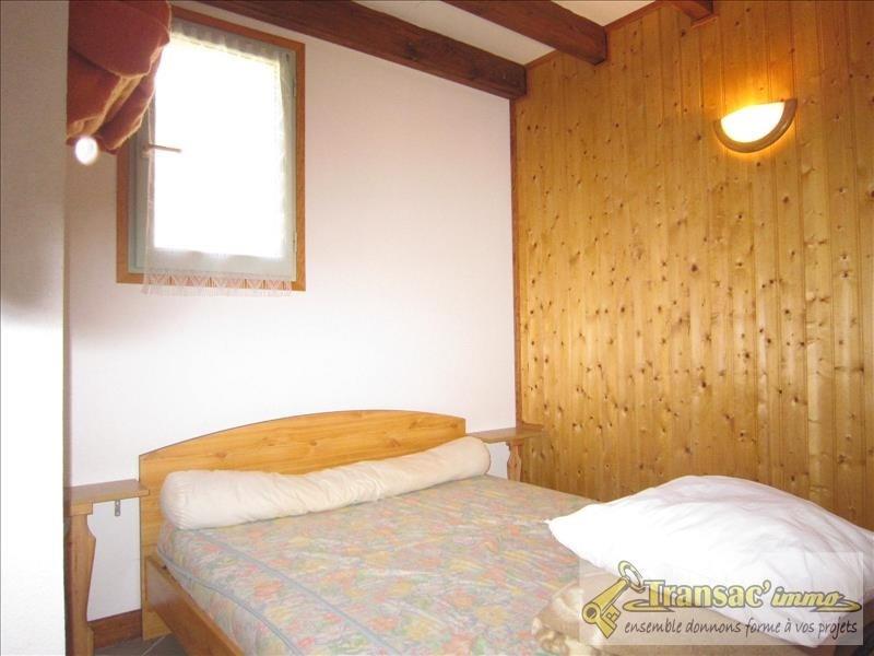 Vente maison / villa Arconsat 97650€ - Photo 5