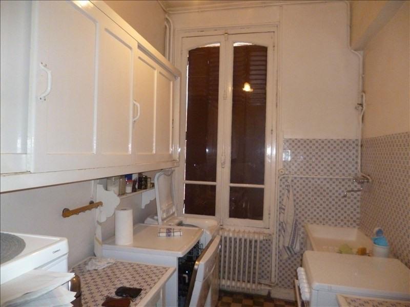 Revenda casa Nogent le roi 346500€ - Fotografia 10