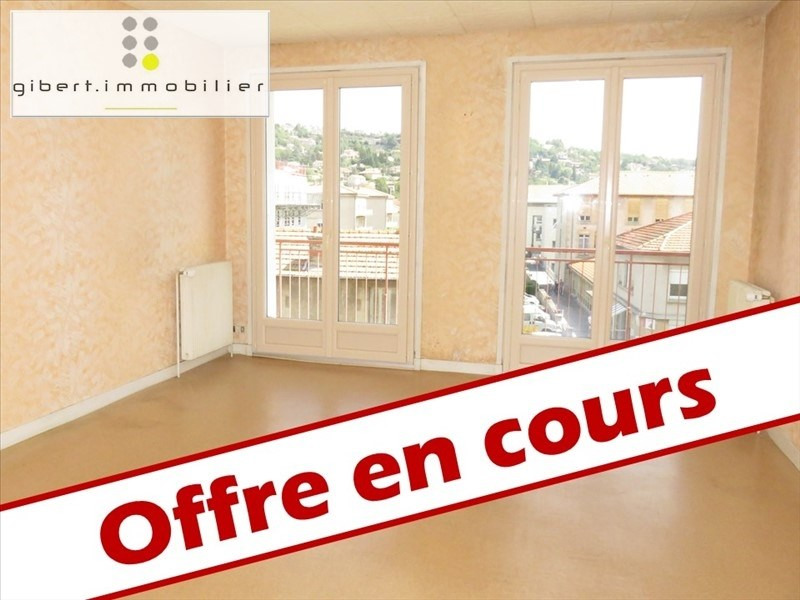 Vente appartement Aiguilhe 85900€ - Photo 1