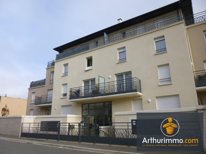 Rental apartment Savigny le temple 690€ CC - Picture 5