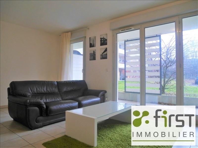 Sale apartment Saint julien en genevois 190000€ - Picture 1