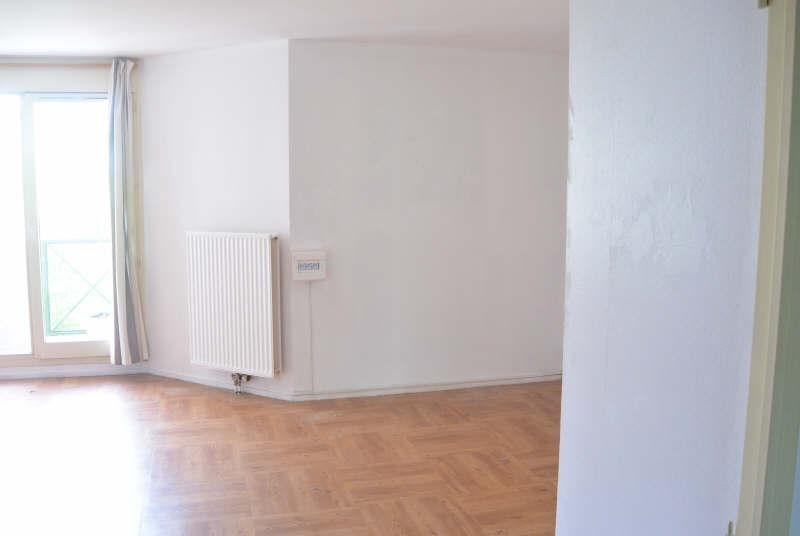 Vente appartement Courcouronnes 99000€ - Photo 1