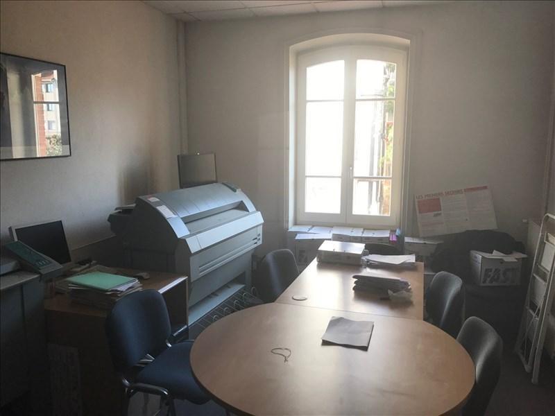 Location bureau Roanne 1120€ +CH/ HT - Photo 1