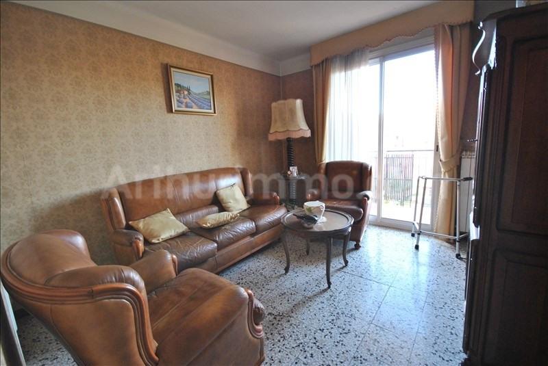 Sale apartment St raphael 128000€ - Picture 3