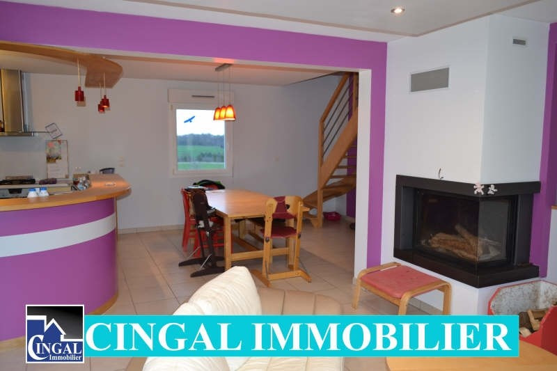 Vente maison / villa Ste honorine du fay 229 900€ - Photo 1