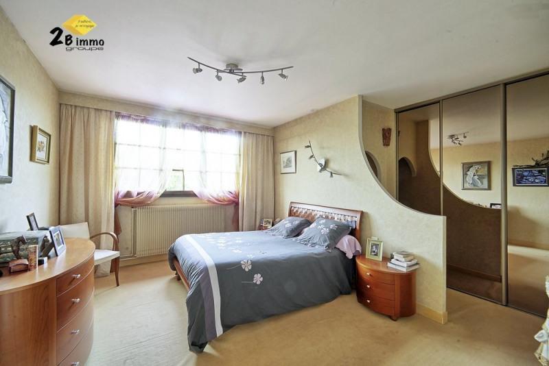 Vente maison / villa Choisy le roi 535000€ - Photo 6