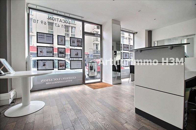 Cession de bail local commercial Paris 15ème 125000€ - Photo 3