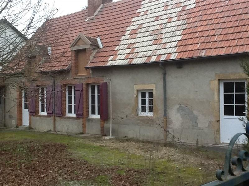Vente maison / villa Beffes 105000€ - Photo 1