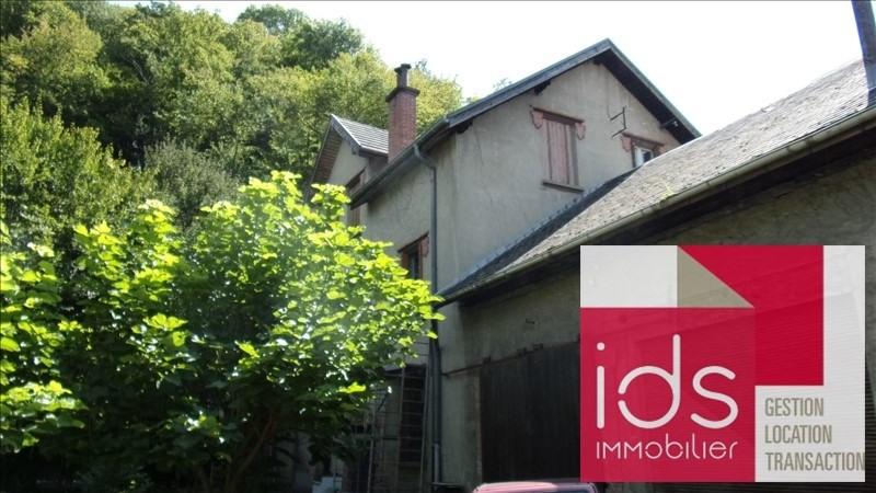 Vente appartement La rochette 134000€ - Photo 2