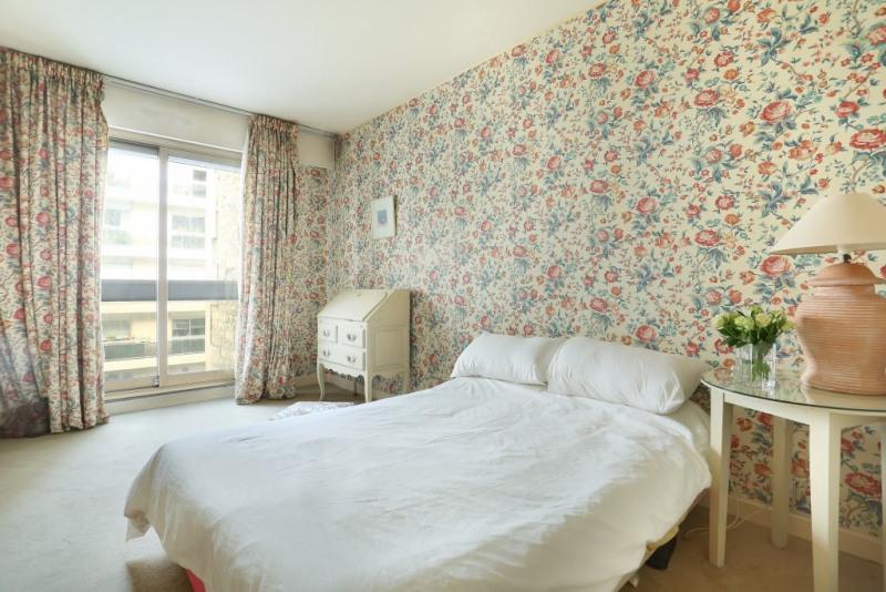 Престижная продажа квартирa Paris 16ème 685000€ - Фото 3