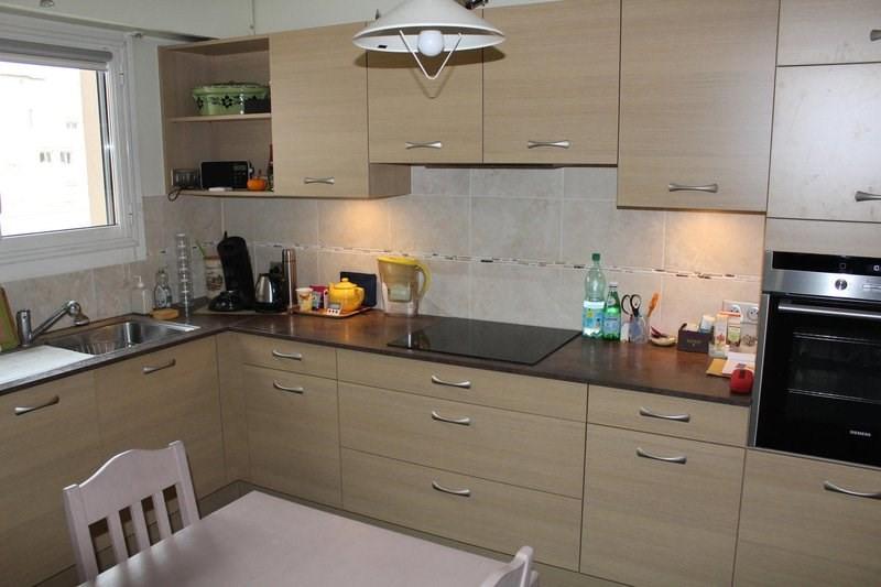 Viager appartement Lyon 4ème 120000€ - Photo 1