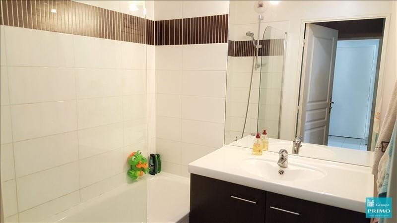 Vente appartement Wissous 305000€ - Photo 6