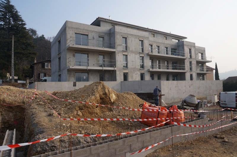 Venta  apartamento Vienne nord 230000€ - Fotografía 7