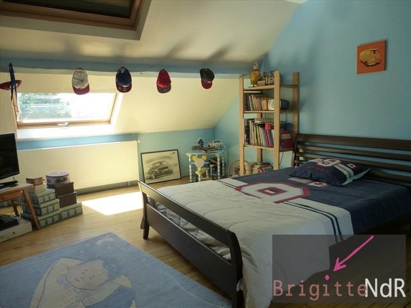 Vente maison / villa Limoges 280000€ - Photo 6