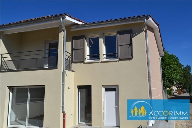 Vente maison / villa Toussieu 335000€ - Photo 2
