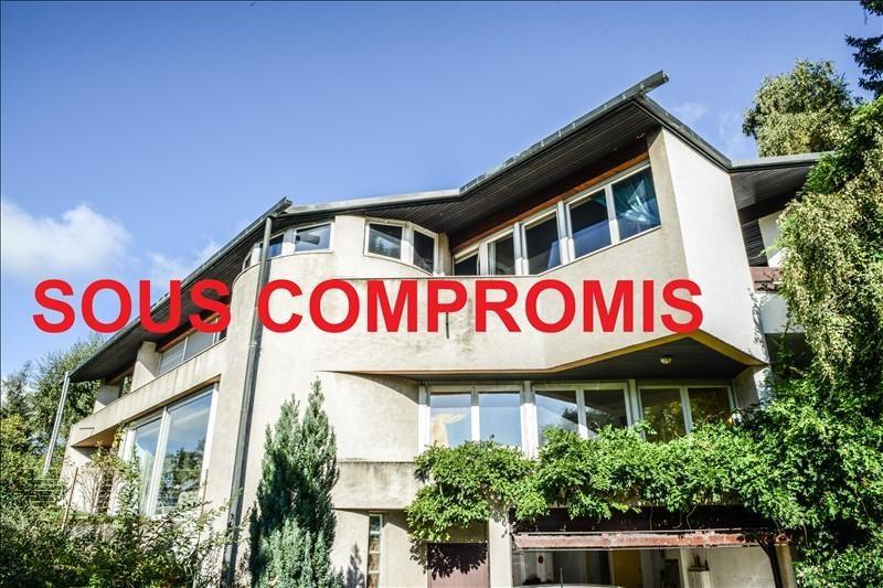 Immobile residenziali di prestigio casa St jean de moirans 620000€ - Fotografia 1