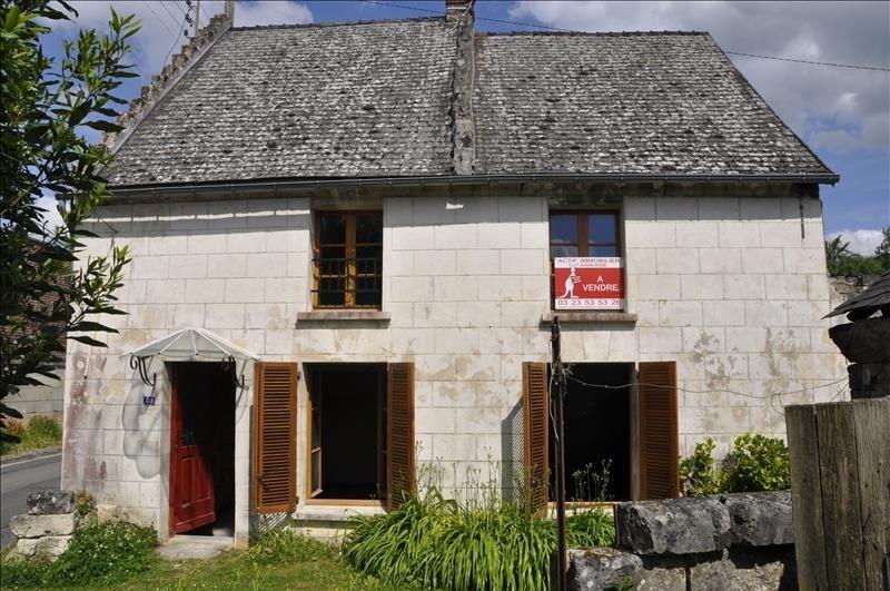 Sale house / villa Soissons 64000€ - Picture 1